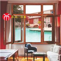 安徽鼎力門窗生產基地隆重推出金剛網紗窗一體窗