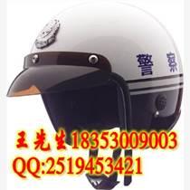 警用摩托車春季頭盔【型號】