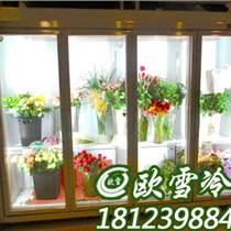 重慶三門鮮花展示柜哪家價格實惠 歐雪冷柜