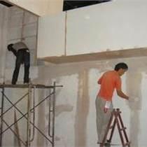 无锡锡山区墙面粉刷、墙壁粉刷