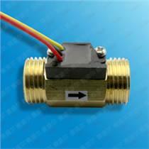 大批量生產黃銅霍爾流量傳感器 熱水器水流量傳感器