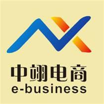 广州跨境电商培训供应哪家好