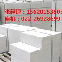 天津砂加氣砌塊_ALC墻板_砂加氣_保溫磚廠家直銷