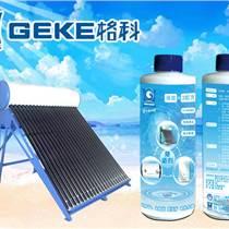 保潔創業請抓住家電清洗市場商機 加盟格科