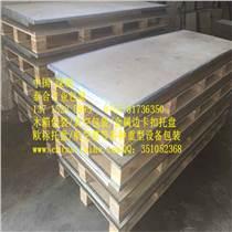 东莞凤岗/黄江/塘厦专业定制胶合板钢结构木箱包装