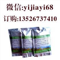 黑龙江养鹅都用益加益豆渣发酵剂