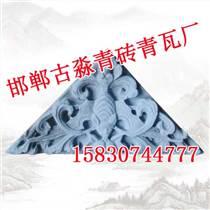 天津古建青瓦價格,青瓦供應商,古淼青磚青瓦