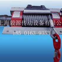 上海直供4噸液壓絞盤/4噸清障車絞盤,物美價優!