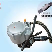 上海氣動鋼帶打包機廠家,江西氣動捆扎機,云南氣動鋼錠打包機