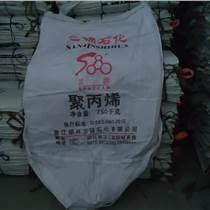 二手塑料集装袋