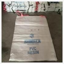 二手塑料太空袋