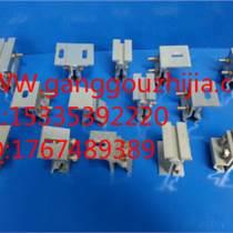 钢结构铝镁锰板夹具供应商