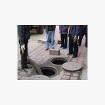南通市《抽糞公司》-污水管清洗(管道檢測)