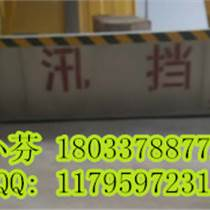 信譽保證北京防汛擋水板廠家不銹鋼擋鼠板價格