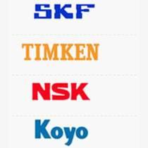 16048軸承16048軸承 NSK品牌