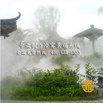 湖北武汉人造雾喷雾景观降温降尘设备