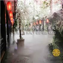 湖北武汉园林人造雾景观喷雾景观系统制作