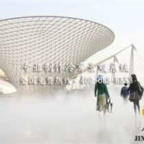 四川重慶貴州廣場假山石雕冷霧噴霧景觀造霧景觀