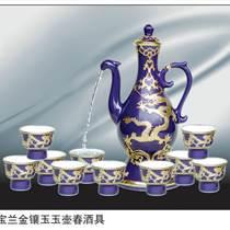 自动茶具 茶具厂家  景德镇陶瓷厂家
