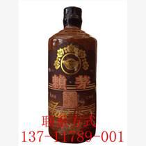 批發代理1986年賴茅酒53度(八十年代賴茅酒)