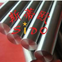 銷售1.4436不銹鋼,光圓棒,薄板,線材