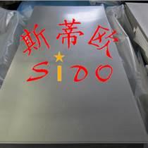 銷售1.4318不銹鋼,光圓棒,薄板,線材
