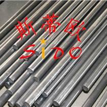 銷售1.4310不銹鋼,光圓棒,薄板,線材