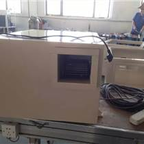 鄭州晨陽印刷包裝智能型除濕機