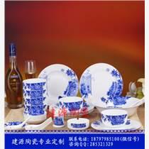 開店批發陶瓷景德鎮餐具廠家