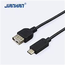 江涵Type-C 数据线 USB 3.0 TPE数据