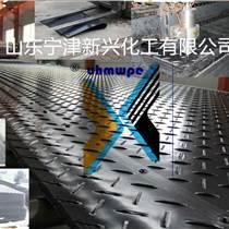 承重20-200噸聚乙烯建筑施工臨時鋪路板