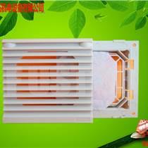 ZL-150_印刷機械專用_機柜百葉窗