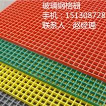 天津紅橋區玻璃鋼格柵網格板批發廠家直銷