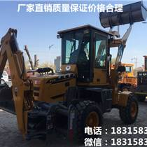 北京廠家直銷兩頭忙園林兩頭忙挖下水管的挖機裝載挖掘兩頭忙
