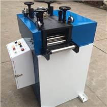 蘇州整平機廠家,專業研發制造不銹鋼整平機,沖壓金屬板材矯正校平機