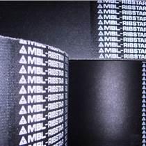 MITSUBOSHI日本三星三角皮帶3L200/M20 3L210/M21 3L220/M22