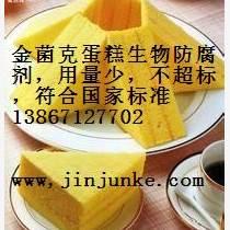 蛋糕防腐保鮮劑