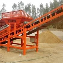 工地筛沙机建筑工程筛沙机沙石分离设备