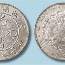 广西哪里有收古董古钱币