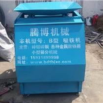 其他雙滾筒磁選機廠家供應原裝現貨