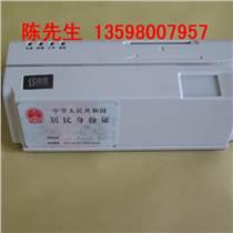 濟南神思SS728M05社保卡多合一身份證閱讀器