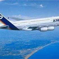 香港到阿比让空运有鸿海