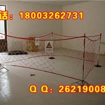 1.2m2.5m伸縮防護圍欄 電力安全工器具