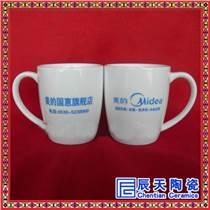 陶瓷杯创意办公室过滤带盖泡茶水杯花茶杯子个人红茶茶杯