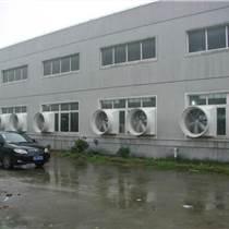 徐州車間通風設備,廠房通風降溫設備,徐州工廠降溫去異味設備