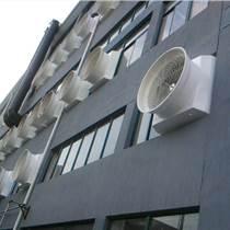嘉興車間通風換氣設備 嘉興廠房降溫排煙設備 嘉興工廠通風降溫設備 工廠通風設備 車間降溫設備