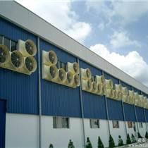 蚌埠工廠通風設備,蚌埠廠房降溫設備,蚌埠車間通風降溫設備