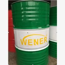 防锈乳化油_威能润滑油价格_优质威能润滑油批发/采购