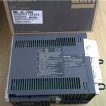 HC-UF23