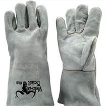 焊兽牌手套4150-10 电焊手套 工业手套 劳保手套 手套